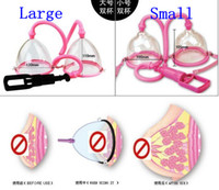 beauty breast - Manual Breast Bust Enhancer Massager Enlarger Pump Enlargement Air Pump Cup Beauty Product for Girls Lady