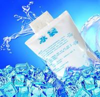 bag ice freezer - CPA freezer packs bag ICE PACK Gel REUSABLE Shipping Medical Food Camping storage