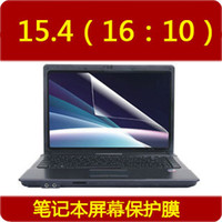 Wholesale 14 inch inch laptop notebook screen film computer screen protective film film screensavers scre
