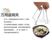 Wholesale BOWL CLIP Kitchenware Kitchen products Supplies drop shipping