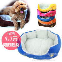 Wholesale 2012 HOT Colorful Pet Cat and Dog bed amp Orange Blue Yellow Brown rose red SIZE M L