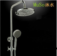 Wholesale Circular MuSo shower tub Bathroom Shower Set full copper shower faucet