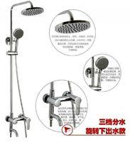 Wholesale 2pcs new Circular MuSo shower tub Bathroom Shower Set full copper shower faucet