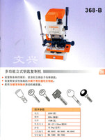 Wholesale WenXing B KEY CUTTING MACHINE OCW