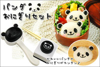 Wholesale Soshi Maker Set Rice Mold Seaweed Cutter Mold Lovely Panda Shape Freeshipping