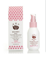 Wholesale Yu babies Square baby to sleep body care lotion g patented technology high end tmall com Lynx