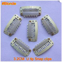 Wholesale Factory direct sale mm Blonde U Tip Snap Clips With Silicone Back For Hair Extension Wigs Tools Black Blonde Brown In Stock