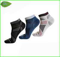 Wholesale SK02P pairs sport cycling socks bicycle riding socks outdoor socks