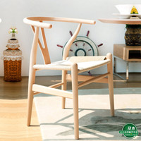 Wholesale Hans J Wegner Style Wishbone Chair Natural