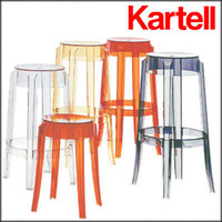 Wholesale Bar Chair