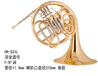 Wholesale Brass Wind Music Instrument French Horn Bb F Key Roll Bar HRB LR