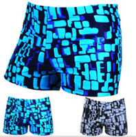 Wholesale M07 Fashion Hot mens swim underwear Men Slim Super Sexy swim shorts