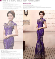 charming purple cheongsam brocade vintage noble slim floor l...