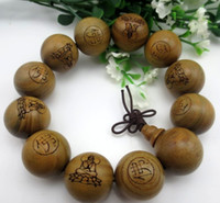 authentic rosary beads - Goodwood nyc good wood bracelet rosary beads bracelets Authentic Sandalwood carved Buddha prayer beads cm GJ2