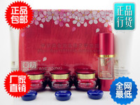 Wholesale Nationwide free mail Oriental magic cream key luxury crystal snow muscle through the six piece liuhe a golden lotus company