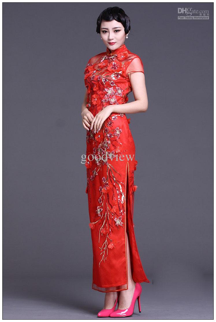 Cheap Chinese Dresses | Cocktail Dresses 2016