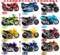 Wholesale Mini Motorcycle Boys Kids Toy Racing Inertia Track Racing Environmental Plastic Light Agile Fast No Battery Colorful