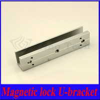 Wholesale 5pcs KG Aluminium Magnetic lock U bracket for Magnetic access control systems