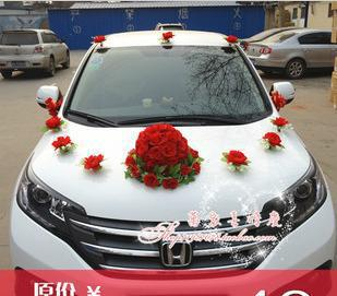Beautiful wedding car decoration packages spherical for Auto decoration in pakistan