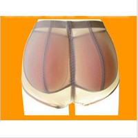 Wholesale SILICONE BUTT PADDED PANTIE BRIEF UNDERWEAR SHAPEWEAR Let you More confident