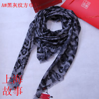 Long Lace Woman 2013 autumn and winter wool scarf cape square four edges tassel