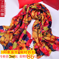 Woman Plain Red Plus size broadened paj mulberry silk silk scarf female scarf cape