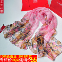 Long Lace Woman Ultralarge 3 female long design mulberry silk scarf fashion colored drawing scarf