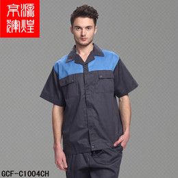 Wholesale sets Work wear short sleeve summer set male short sleeve protective clothing work clothes top amp pant