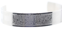Celtic allah muslim religion - stainless steel allah muslim Quren religion cuff bangles assorted styles