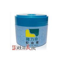 Wholesale Longliqi snake oil cream Deeply moisture valuable snake oil g