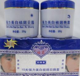 Jiaoli чудесного крема (дневной и ночной крем) бесплатная доставка 2014