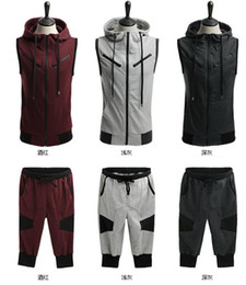Wholesale 2013 new hit color men s sweater suit pant sleeveless hooded transport services dynamic set of mixed colors