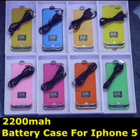 Wholesale 2200mah Battery Case for Iphone External Power Bank Colorful Backup Charger Back Cover for Iphone5 G th