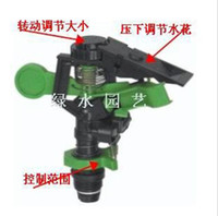 Wholesale 1 quot Plastic Rocker Rotary Lawn Spray Nozzle Drip Micro cooling Automatic Watering Sprinklers