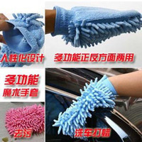 Wholesale Car Wash Glove Microfiber Chenille car cleaning cloth chenille car cleaning glove drop shipping