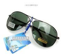 Wholesale Aren men sport company polarization glasses racing bike sunglasses