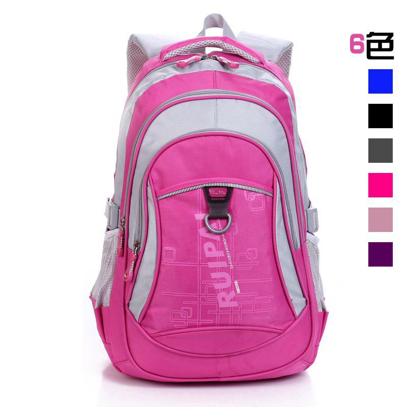 Schoolbag Child School Bag Girls Backpack Sport Male Slimming ...