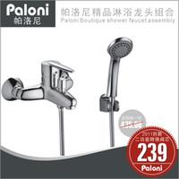 Wholesale Shower set copper ccia housing bathtub hot and cold pl520