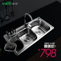 Wholesale Vantage stainless steel kitchen sink vegetables basin slot set drain basket