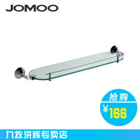 Wholesale Jomoo bathroom copper alloy glass countertop dressing table dresser shelf