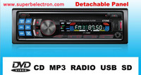 Wholesale universal one din car DVD mp3 CD player WX4 with Radio audio stereo FM AM USB SD ford alpine rom factory