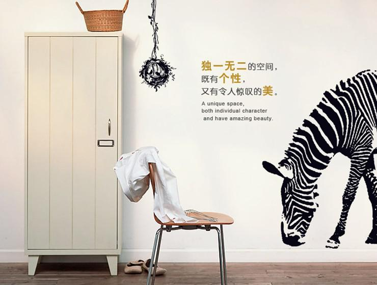 Wholesale Removable Black Zebra Wall Art Stickers 60x90cm Living Room Wall  Decals High Quality Home Decoration Hot Sale Wall Decor