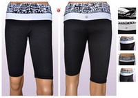 Wholesale 2013 new arrival cropped trousers Women Yoga Pants Llululemon Groove Short yoga pants sizes XS S M L XL