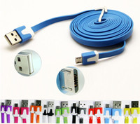 Colorful 2M 3M V8 Flat Noodle Micro USB Cable Charger for Sa...