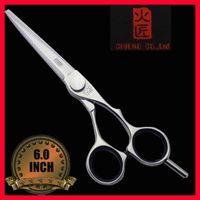 Wholesale Big discount Kasho Hair Scissors High Quality Japanese C Kasho Shear