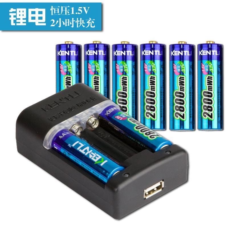 kentli-aa-1-5v-2800mwh-li-polymer-rechargeable.jpg