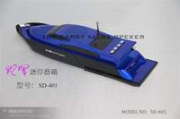 Wholesale Mini Boat Speaker Sound Box With FM Radio Yacht Speaker Computer Promotional Gift