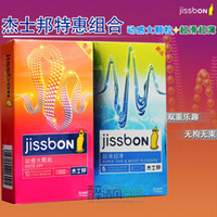 Wholesale Limited to boxes genuine Jissbon dynamic particles condoms floating point stimulation co