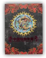 tattoo flash - 292PAGE CHINA TATTOO ART TATTOO FLASH BOOK B4 BOOK1131