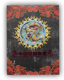 Wholesale 292PAGE CHINA TATTOO ART TATTOO FLASH BOOK B4 BOOK1131